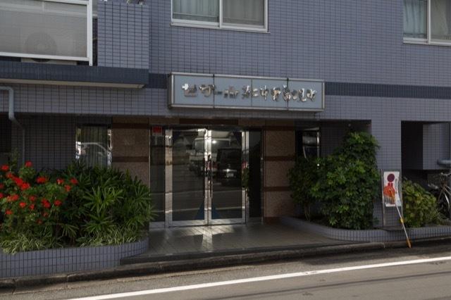 セザール第2中野富士見町のエントランス
