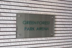 グリーンフォレストパークアリーナの看板