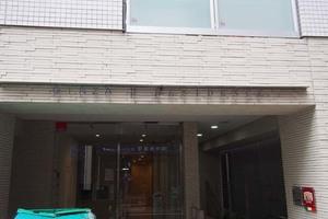 銀座二丁目レジデンスの看板