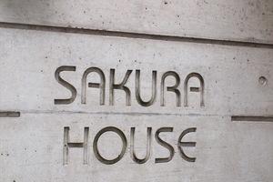 桜ハウスの看板