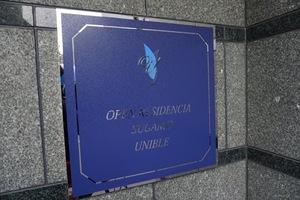 オープンレジデンシア巣鴨ユニーブルの看板