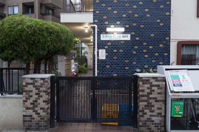 パークサイドマンション高円寺のエントランス