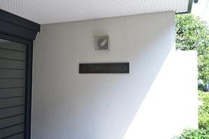 大森パークホームズの看板