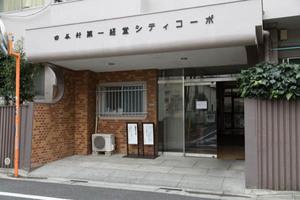 四谷軒第1経堂シティコーポのエントランス