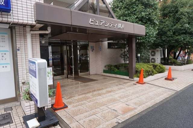 ピュアシティ横浜のエントランス
