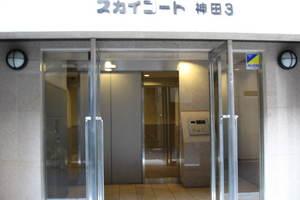 スカイコート神田第3のエントランス