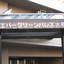 エバーグリーンパレス大島の看板