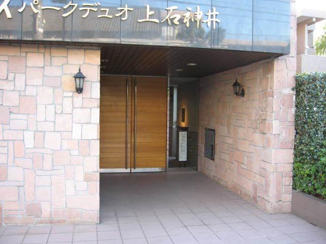 ダイアパレスパークデュオ上石神井のエントランス