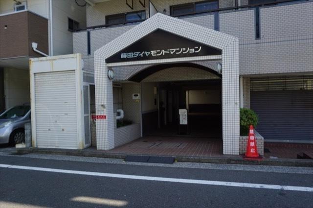 蒔田ダイヤモンドマンションのエントランス
