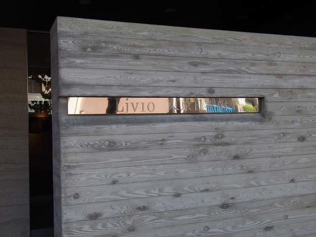 リビオ東京日本橋の看板