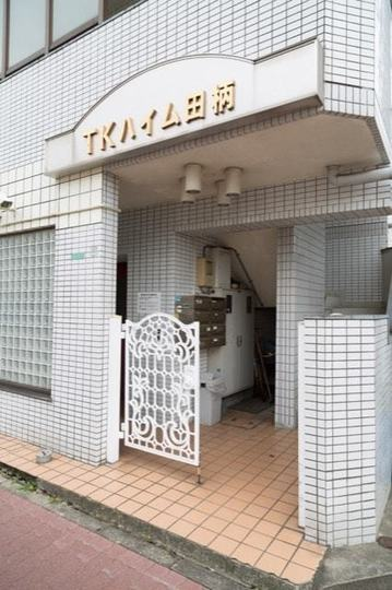 TKハイム田柄のエントランス