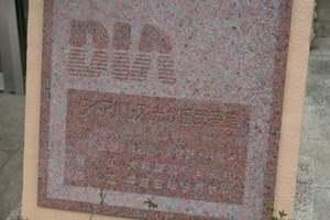 ダイアパレス光が丘2番館の看板