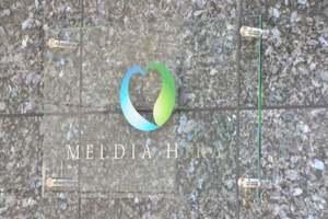 メルディア平井の看板