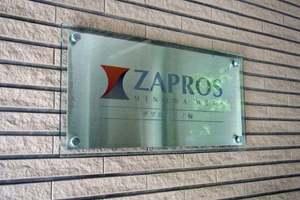 ザプロス三ノ輪ウエストの看板