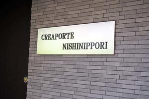 クレアポルテ西日暮里の看板
