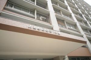 大森駅前住宅(1号棟・2号棟)の看板