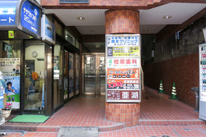 クレセントプラザ笹塚のエントランス