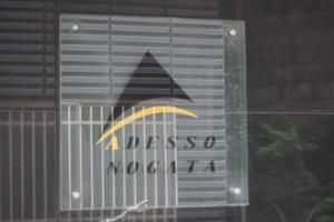 アデッソ野方の看板
