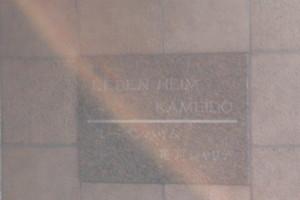 レーベンハイム亀戸シャリテの看板