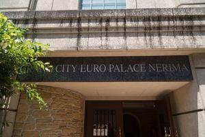 グランシティユーロパレス練馬の看板