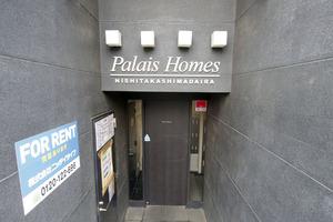パレホームズ西高島平のエントランス