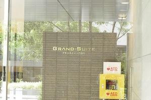 グランスイート六番町の看板