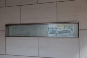 オープンレジデンシア桜新町の看板