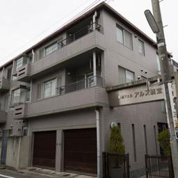 東急ドエルアルス経堂