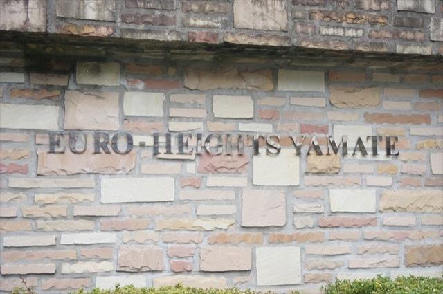 ユーロハイツ山手の看板