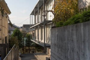 尾山台コートハウスの外観