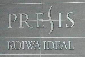 プレシス小岩イデアルの看板