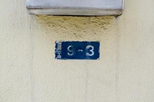 原宿第3コーポの看板