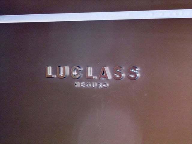 ルクラス目黒の看板