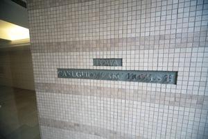 藤和学芸大学ホームズ2の看板