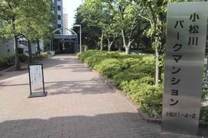 小松川パークマンションのエントランス