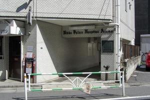 日興パレス南平台アヅマのエントランス