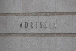 アドレシアの看板
