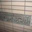 リブモール小石川の看板