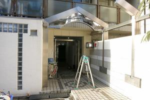 ペガサスマンション渋谷本町第1のエントランス