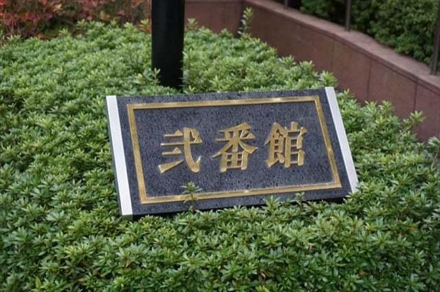 エンゼルパークハイツ綱島弐番館の看板