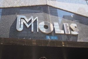 モリス御徒町の看板