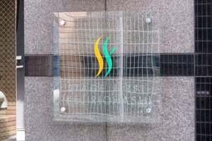 ステージファースト池尻大橋の看板