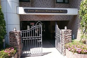 ライオンズマンション大森本町第3のエントランス
