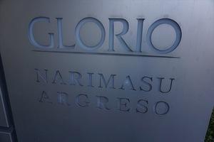 グローリオ成増アルグレッソの看板