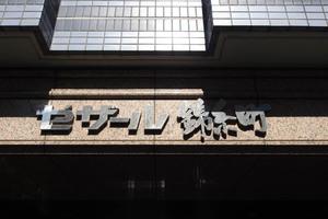 セザール錦糸町の看板