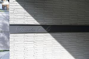 ディアスタ大崎の看板