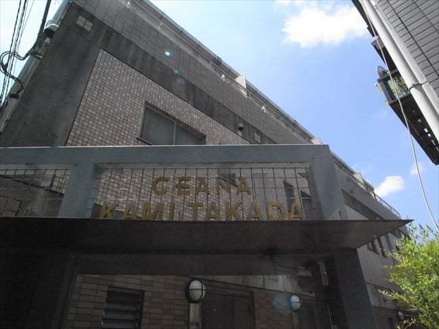 セーナ上高田タウンハウスの看板