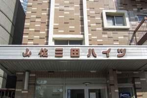 山佐三田ハイツの看板