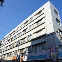 東神奈川共同ビルB棟