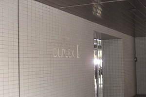 高田馬場デュープレックス1の看板